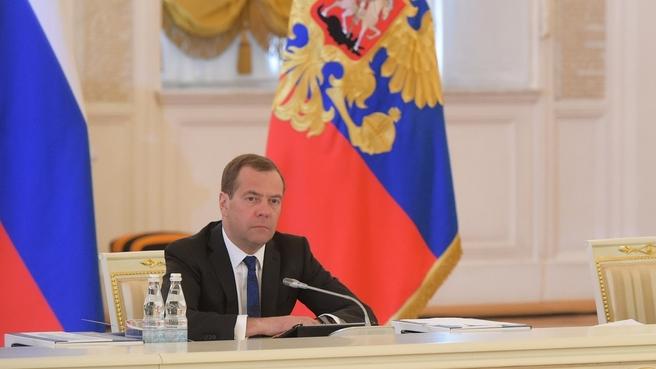 Выступление Дмитрия Медведева на совместном заседании Госсовета и Комиссии при Президенте