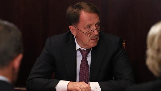 Сообщение Алексея Гордеева на совещании с вице-премьерами