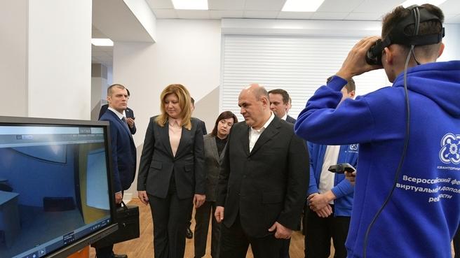 Посещение детского технопарка «Кванториум» в Великом Новгороде