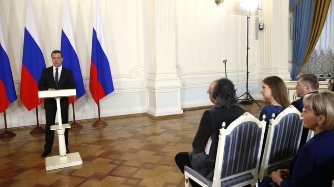 Вручение дипломов лауреатам премий Правительства 2016 года в области средств массовой информации