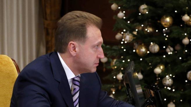 Первый заместитель Председателя Правительства Игорь Шувалов