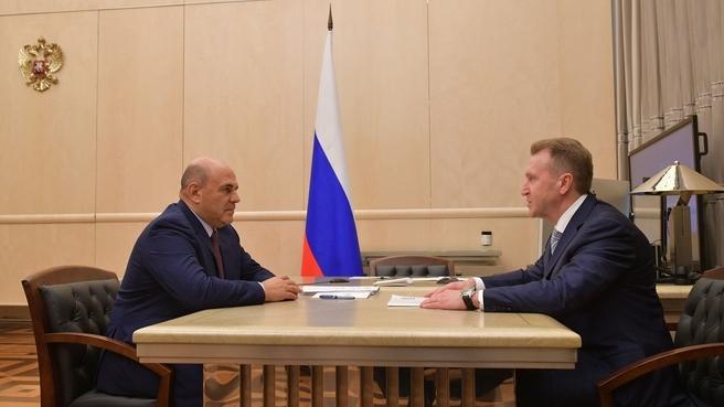 Встреча с председателем госкорпорации развития «ВЭБ.РФ» Игорем Шуваловым