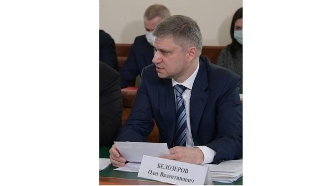 Олег Белозёров на совещании о транспортном обеспечении вывоза угля из Кемеровской области