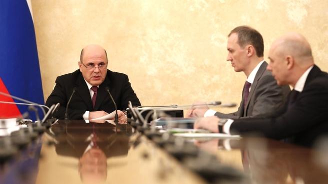 Заседание президиума Координационного совета при Правительстве по борьбе с распространением новой коронавирусной инфекции на территории России