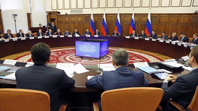 Совещание о реализации на Дальнем Востоке мероприятий по обеспечению устойчивого развития экономики и социальной стабильности