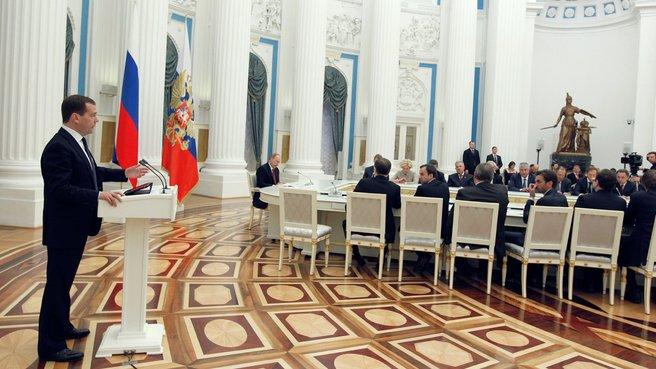 Расширенное заседание Правительства