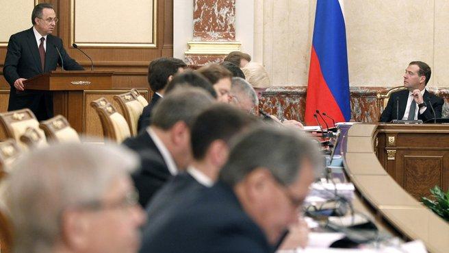 У руководителя русского правительства будет девять заместителей