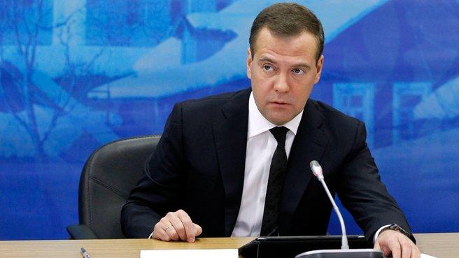 Совещание о развитии сферы туризма в России