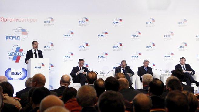 Международная конференция «Россия – Европейский союз: возможности партнёрства»