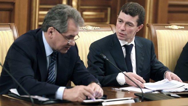 Министр обороны Сергей Шойгу и Министр труда и социальной защиты Максим Топилин