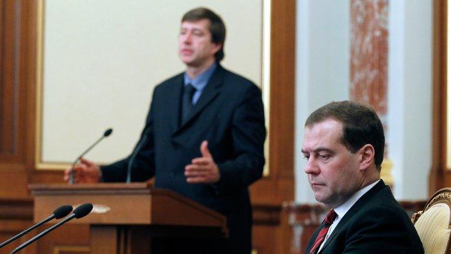 Доклад Министра юстиции Александра Коновалова на заседании Правительства