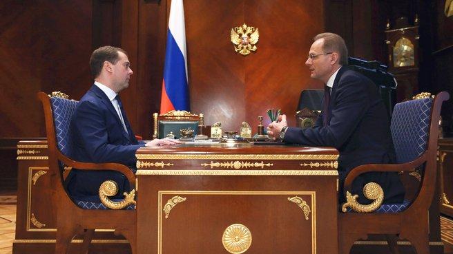 Рабочая встреча с губернатором Новосибирской области Василием Юрченко