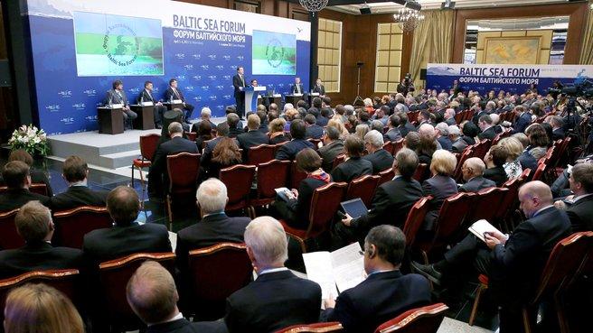Пленарное заседание Форума Балтийского моря