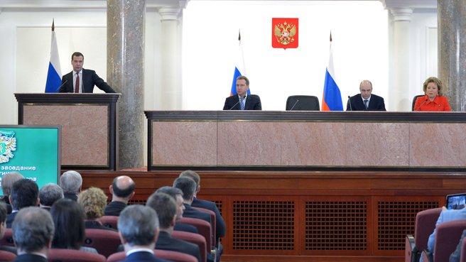Расширенное заседание коллегии Минфина России