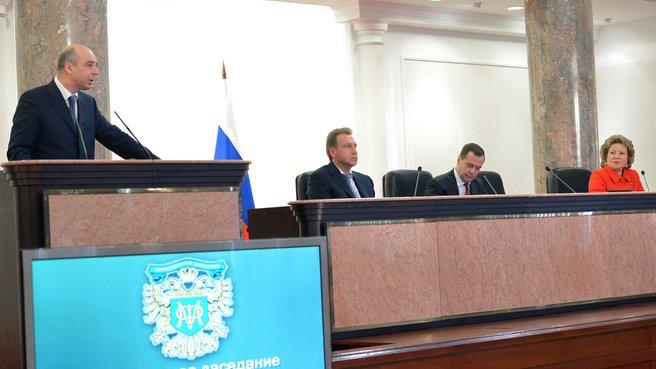 Доклад Министра финансов Антона Силуанова на расширенном заседании коллегии Минфина России