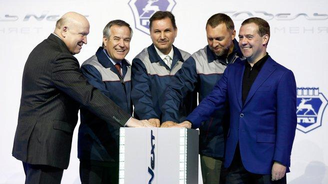 Церемония запуска производства автомобилей «Газель Next»