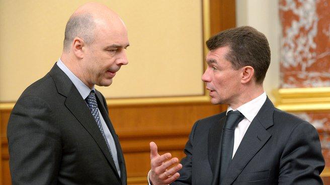 Глава Минфина Антон Силуанов и Министр труда и социальной защиты Максим Топилин