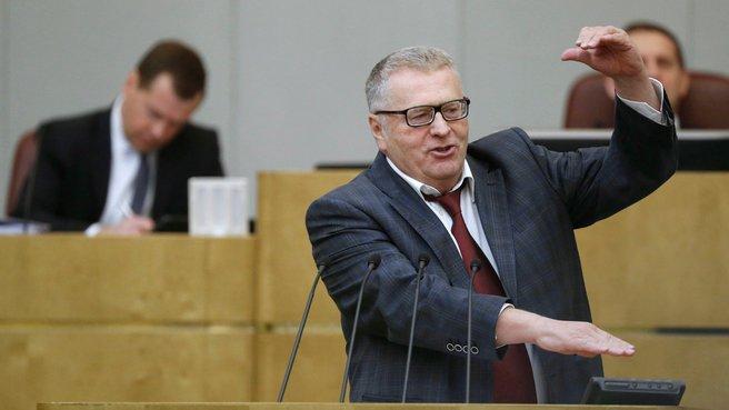 Доклад лидера фракции ЛДПР Владимира Жириновского на заседании Государственной Думы