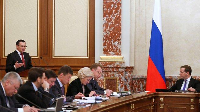 Доклад Министра сельского хозяйства Николая Фёдорова на заседании Правительства