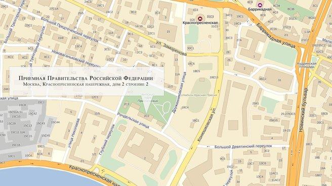 Карта с указанием местоположения Приемной Правительства и ближайших станций метро