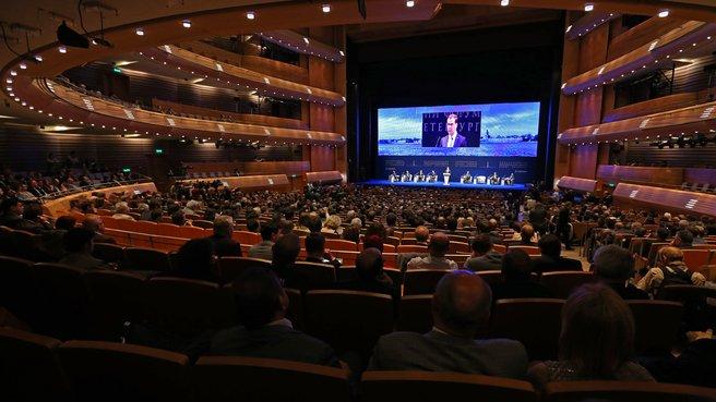 III Петербургский международный юридический форум