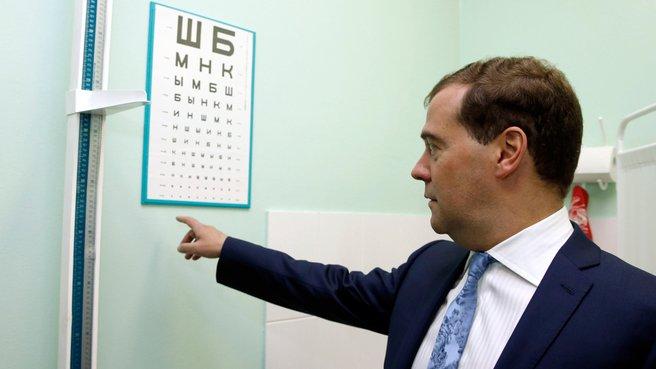 Посещение Хиринской амбулатории