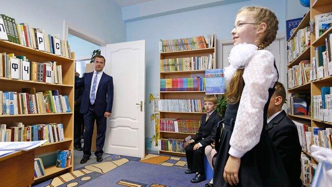 Посещение рязанской средней общеобразовательной школы