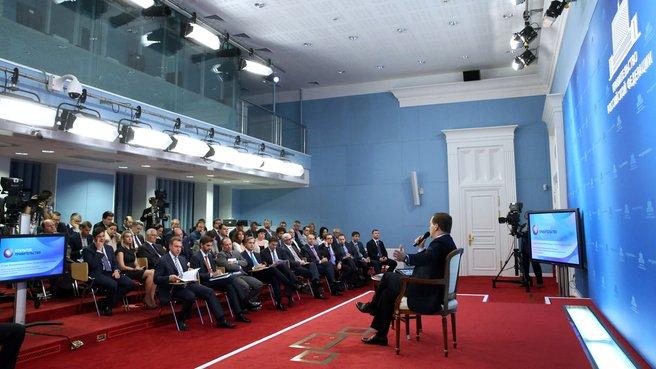 Встреча с членами Экспертного совета при Правительстве и представителями экспертного сообщества