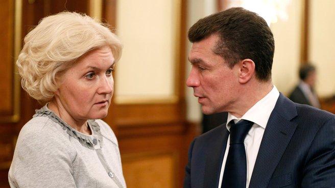 Заместитель Председателя Правительства Ольга Голодец и глава Минтруда Максим Топилин