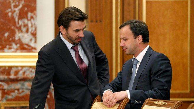Министр Михаил Абызов и Заместитель Председателя Правительства Аркадий Дворкович