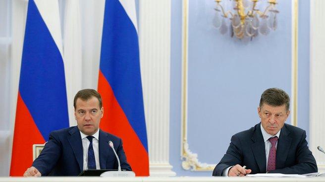 С заместителем Председателя Правительства Дмитрием Козаком