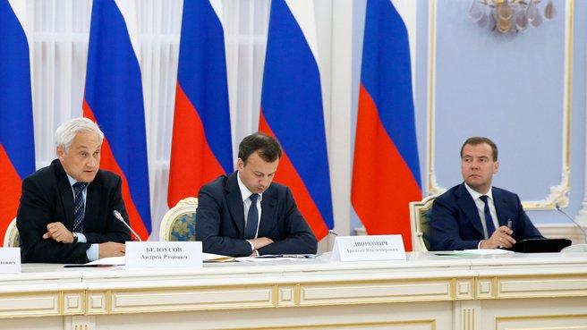 Доклад главы Минэкономразвития Андрея Белоусова