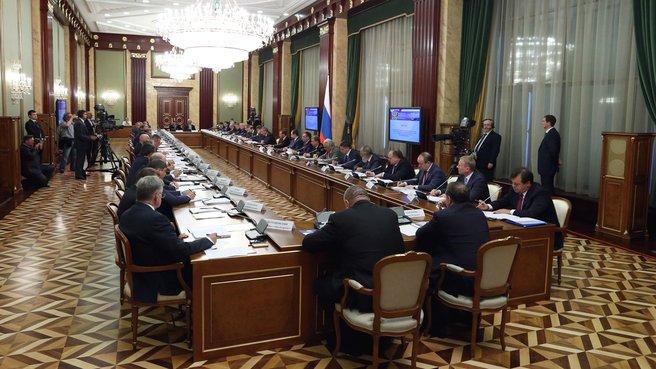 Совещание с членами Морской коллегии при Правительстве