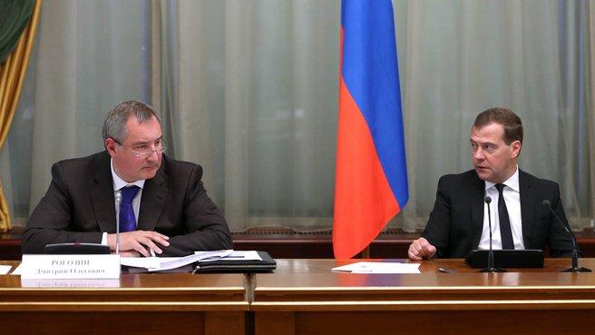 С заместителем Председателя Правительства Дмитрием Рогозиным