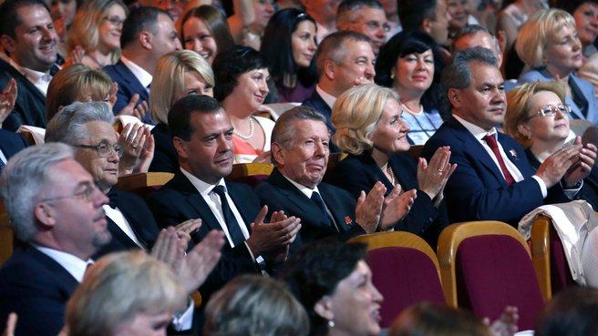 Церемония вручения медицинской премии «Призвание» лучшим врачам России