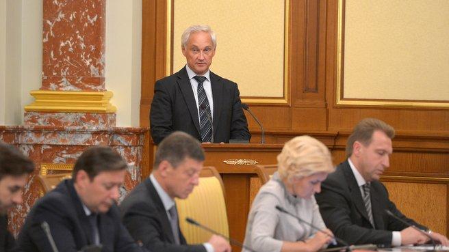Доклад главы Минэкономразвития Андрея Белоусова на заседании Правительства