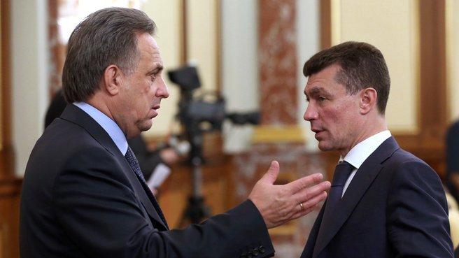 Глава Минспорта Виталий Мутко и глава Минтруда Максим Топилин
