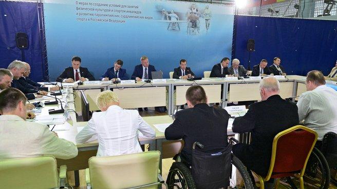 Совещание о мерах по созданию условий для занятий физической культурой и спортом инвалидов и развитию паралимпийских, сурдлимпийских видов спорта