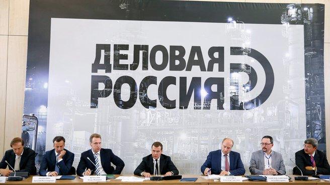 Встреча с членами Общероссийской общественной организации «Деловая Россия»