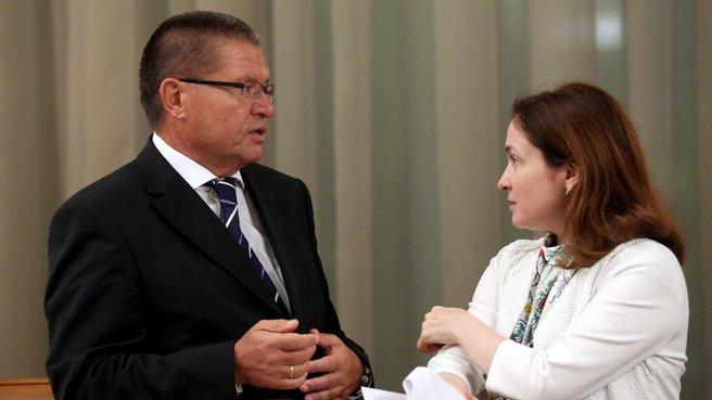 Глава Минэкономразвития Алексей Улюкаев и Председатель Центрального банка Эльвира Набиуллина