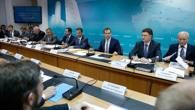 Совещание о мерах по развитию химического и нефтехимического комплекса России