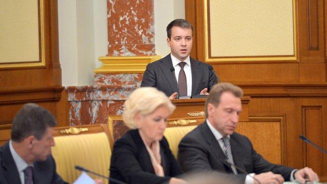 Доклад главы Минкомсвязи Николая Никифорова на заседании Правительства