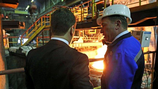 Посещение Челябинского металлургического комбината