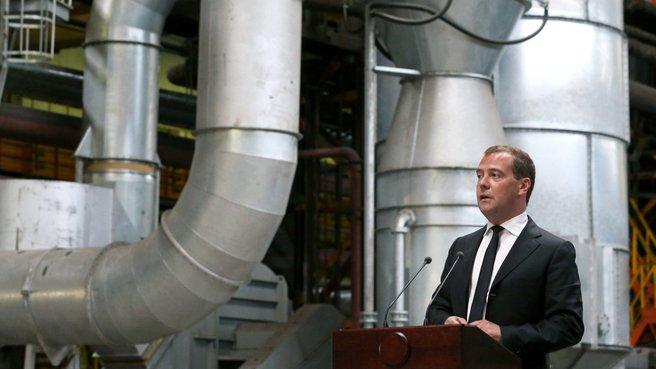 Церемония вручения государственных наград работникам Челябинского металлургического комбината