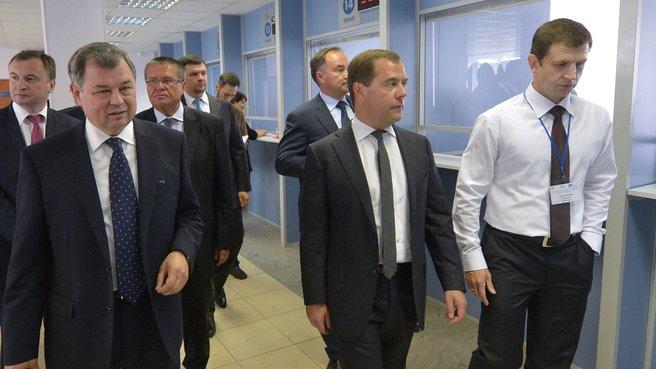 Посещение многофункционального центра предоставления государственных и муниципальных услуг