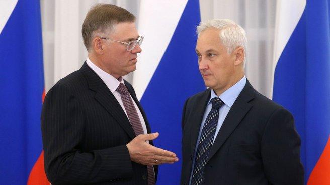 Председатель совета директоров ООО «ЕвразХолдинг» Александр Абрамов и помощник Президента Андрей Белоусов