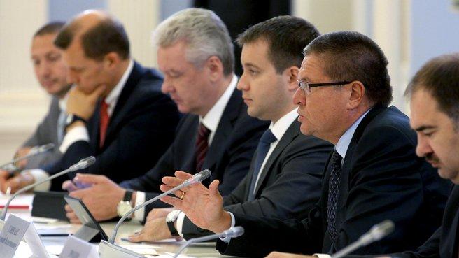 Заседание президиума Совета при Президенте по модернизации экономики и инновационному развитию