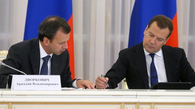 С заместителем Председателя Правительства Аркадием Дворковичем