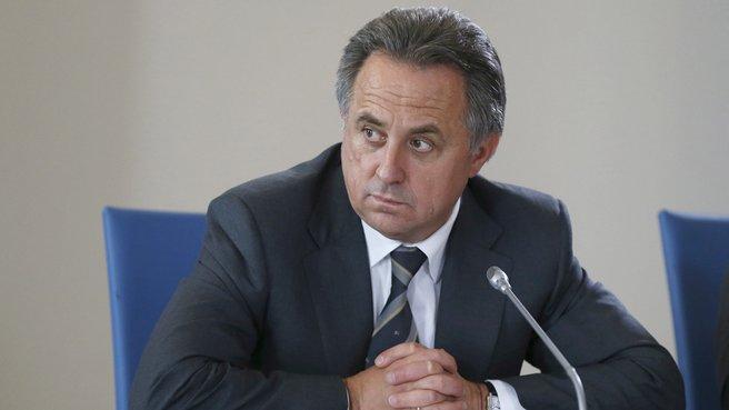 Глава Минспорта Виталий Мутко