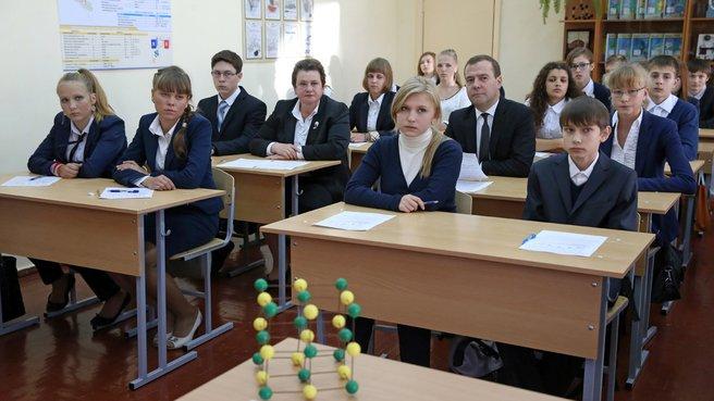 Посещение средней общеобразовательной школы №14